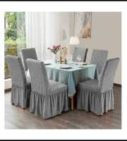 Silver Color 6pcs Chair Cover